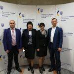 Міжнародна наукова конференція з нагоди 100-річчя встановлення українсько-польських дипломатичних відносин
