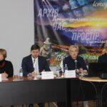 Розширене засідання колегії Державного архіву Київської області