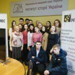 Семінаріум для студентської молоді
